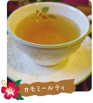 menu_26