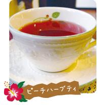 menu_27