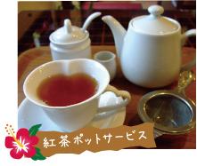 menu_32