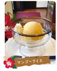 menu_58
