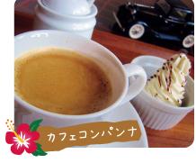 menu_62