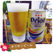 menu_65